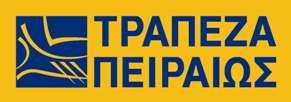 Τράπεζα_Πειραιώς_-_logo